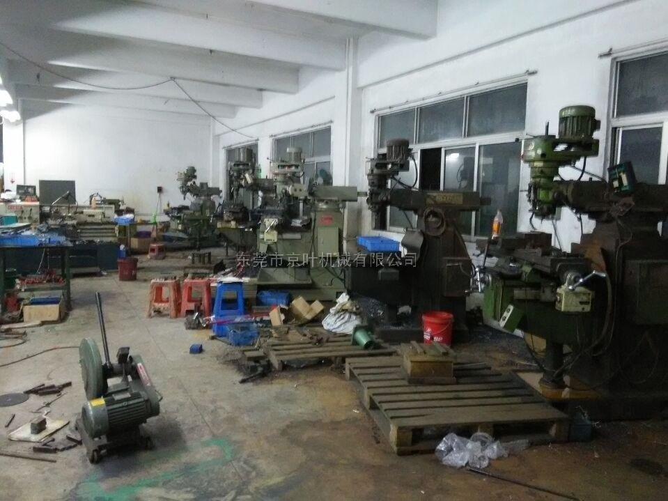京叶机械有限公司加工区